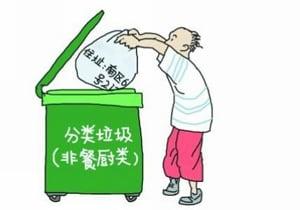 Des sacs poubelle nominatifs en chine.